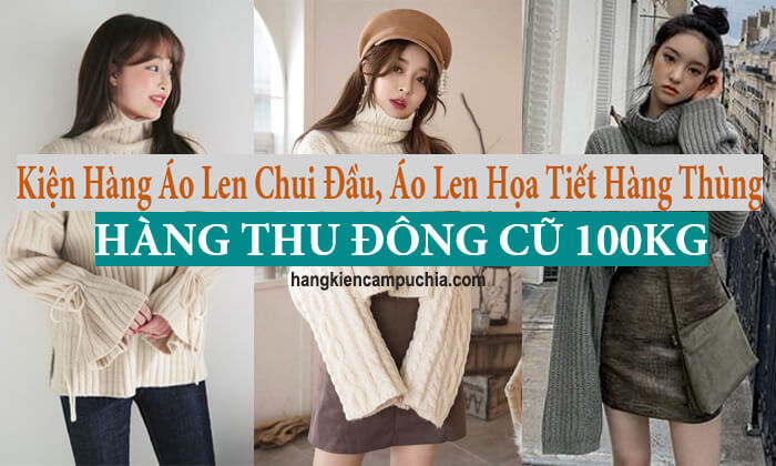 Kiện hàng Áo len chui đầu, áo len họa tiết hàng thùng | Hàng Thu đông cũ 100kg